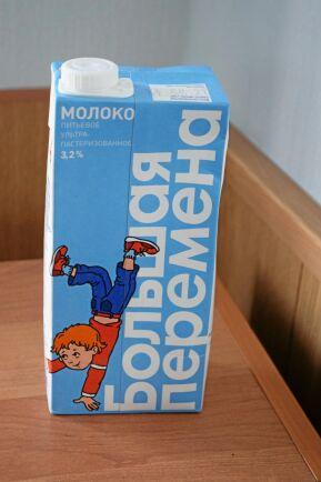 Nyligen köpte Ekoniva ett mejeri och deras varumärke som riktar sig till barn.