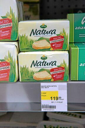 Smör en bristvara. Arlas ryska smör paketeras idag i Moskva på importerad råvara från Uruguay. I framtiden hoppas Arla kunna tillverka den på rysk möjlk. Svårigheten är bara att få fatt i tillräckligt mycket fet råvara.